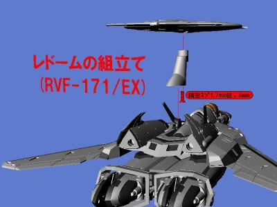 Vf171inst18
