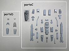 Vf1d_partsc