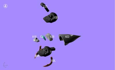 Vf11maxlinst08