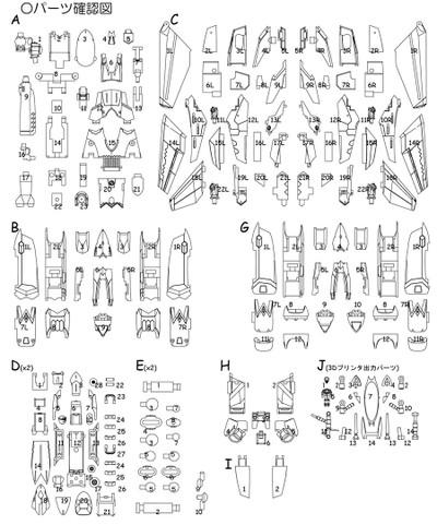 Vf5k_parts02