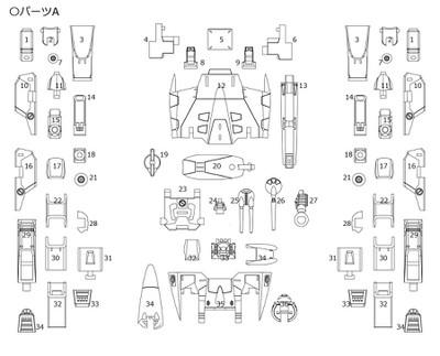 Vf3k_parts_02_2