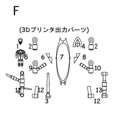 Vf5kb_parts_05
